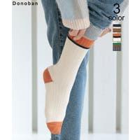 DONOBAN(ドノバン)のインナー・下着/靴下・ソックス