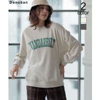 DONOBAN | DNBW0014581
