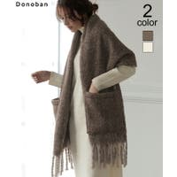 DONOBAN | DNBW0014627
