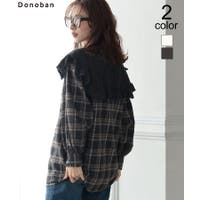 DONOBAN | DNBW0014719