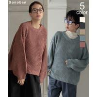 DONOBAN | DNBW0014870