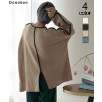 DONOBAN | DNBW0014916