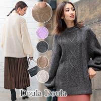 Doula Doula(ドゥーラドゥーラ)のトップス/ニット・セーター