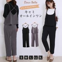 Doux Belle  | DBLW0000002
