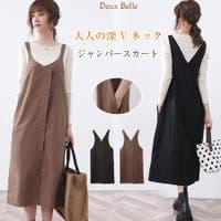 Doux Belle  | DBLW0000392
