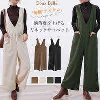 Doux Belle  | DBLW0000586