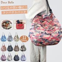 Doux Belle (ドゥーベル)のバッグ・鞄/エコバッグ