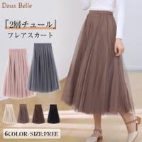 Doux Belle (ドゥーベル)のスカート/フレアスカート