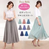Doux Belle (ドゥーベル)のスカート/プリーツスカート