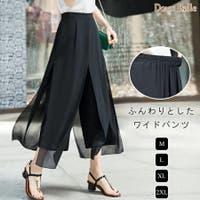 Doux Belle (ドゥーベル)のパンツ・ズボン/ワイドパンツ