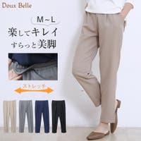 Doux Belle (ドゥーベル)のパンツ・ズボン/テーパードパンツ