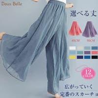 Doux Belle (ドゥーベル)のパンツ・ズボン/ガウチョパンツ