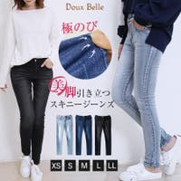 Doux Belle  | DBLW0000013