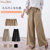Doux Belle  | DBLW0000393