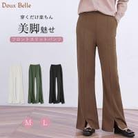 Doux Belle  | DBLW0000587