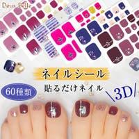 Doux Belle  | DBLW0000178