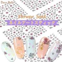 Doux Belle (ドゥーベル)のネイル・マニキュア/ネイルシール