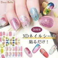 Doux Belle  | DBLW0000151