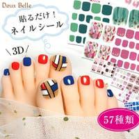 Doux Belle  | DBLW0000152