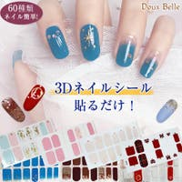 Doux Belle  | DBLW0000194