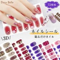 Doux Belle  | DBLW0000147