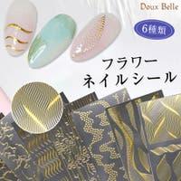 Doux Belle  | DBLW0000584