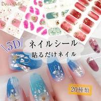 Doux Belle    DBLW0000487