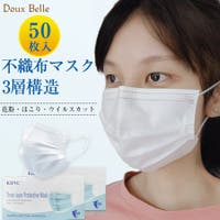 Doux Belle (ドゥーベル)のボディケア・ヘアケア・香水/マスク