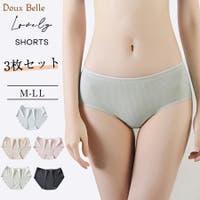 Doux Belle  | DBLW0000624