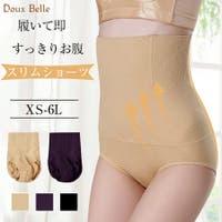Doux Belle  | DBLW0000627