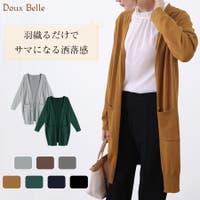 Doux Belle  | DBLW0000589