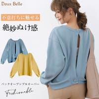 Doux Belle (ドゥーベル)のトップス/パーカー