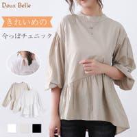 Doux Belle  | DBLW0000394