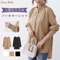 Doux Belle  | DBLW0000397