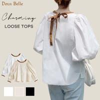 Doux Belle  | DBLW0000418