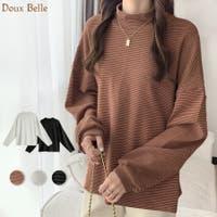 Doux Belle  | DBLW0000581