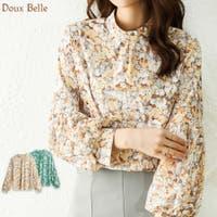 Doux Belle  | DBLW0000582