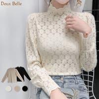 Doux Belle  | DBLW0000583