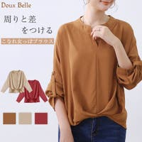 Doux Belle  | DBLW0000590
