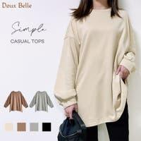 Doux Belle  | DBLW0000682