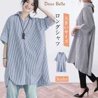 Doux Belle  | DBLW0000238