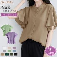 Doux Belle (ドゥーベル)のトップス/シャツ