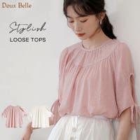 Doux Belle  | DBLW0000293
