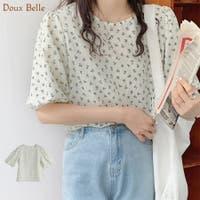 Doux Belle    DBLW0000292