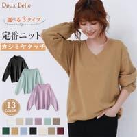 Doux Belle  | DBLW0000102