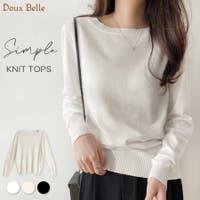 Doux Belle  | DBLW0000386