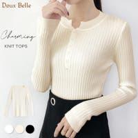 Doux Belle  | DBLW0000388
