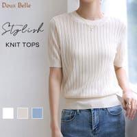 Doux Belle  | DBLW0000354