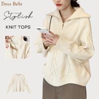 Doux Belle  | DBLW0000561