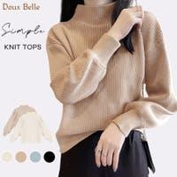 Doux Belle    DBLW0000670